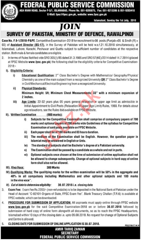 Survey of Pakistan, Ministry of Defence Rawalpindi Jobs 2018