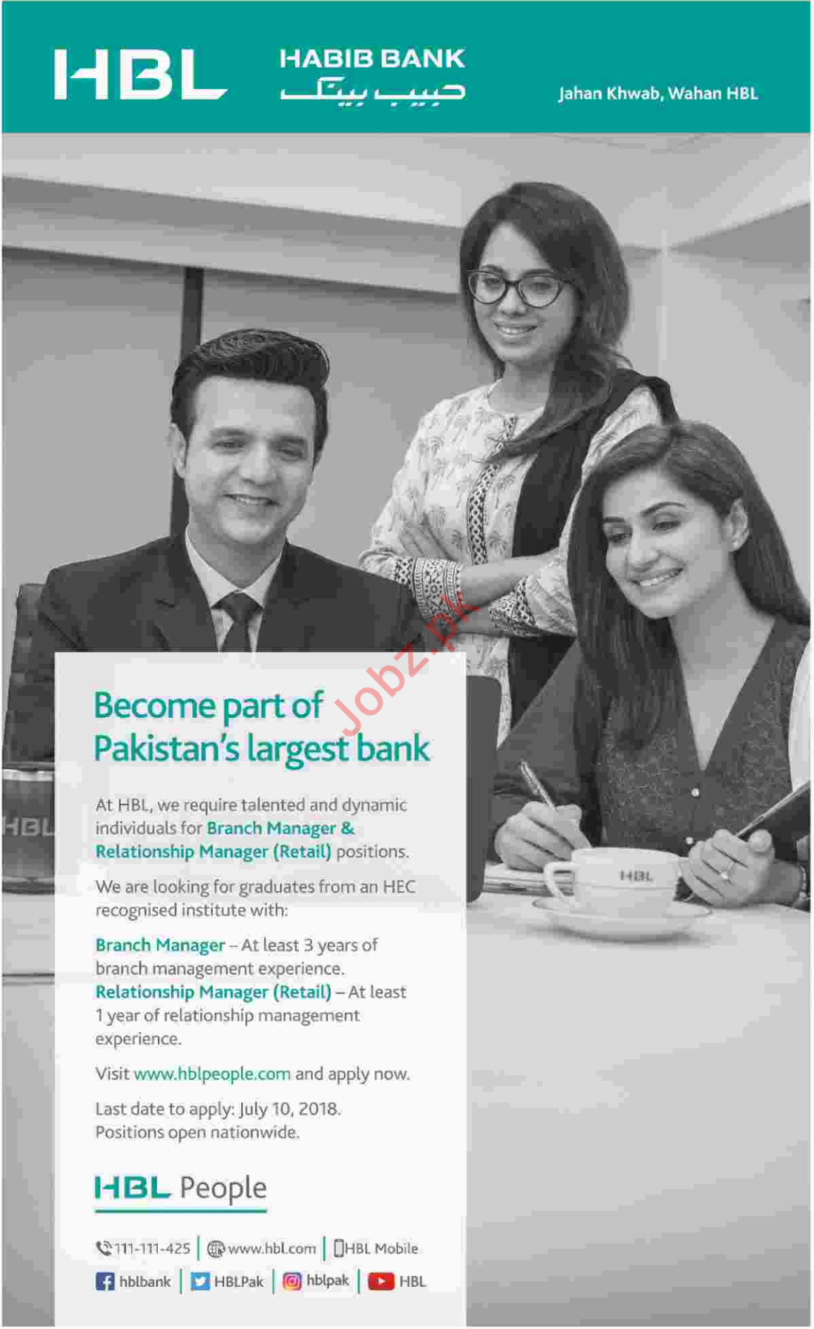 Habib Bank Limited HBL Karachi Branch Manager Jobs 2018
