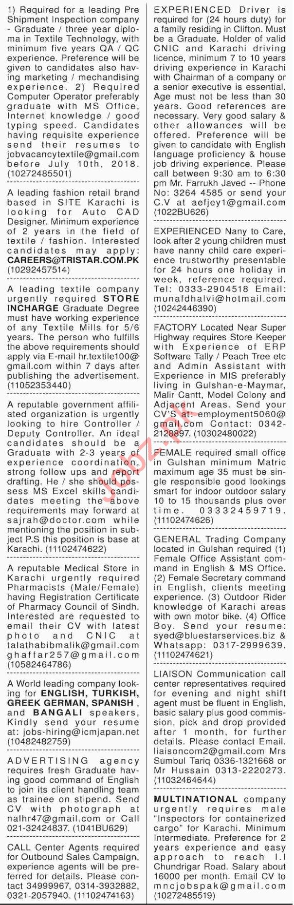 Daily Dawn Newspaper Sunday Classified Ads 2018