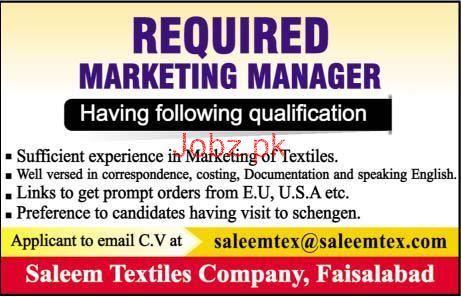 Marketing Manager Job in Saleem Textiles Company