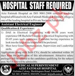 Aziz Fatima Hospital Faisalabad Jobs for Electrical Engineer