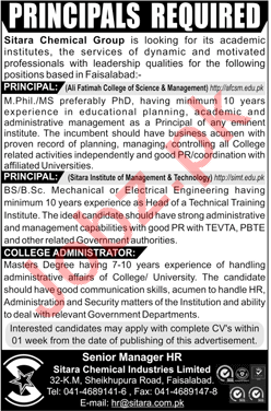 Ali Fatimah College of Science & Management Faisalabad Jobs