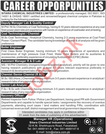 Sitara Chemical Industries Faisalabad Jobs for Managers