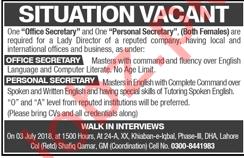 Office Secretary & Personal Secretary Jobs 2018 in Lahore