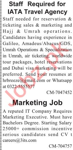 Marketing Executive & Travel Agency Staff Jobs 2018