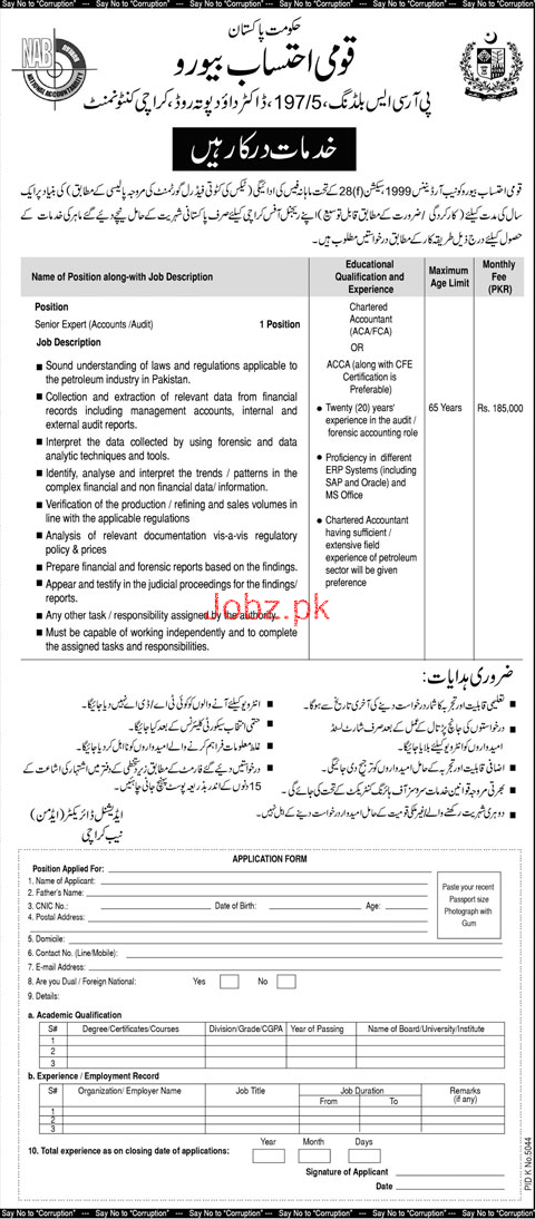 National Accountability Bureau NAB Senior Expert Account Job