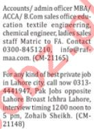 Male & Female Staff Jobs 2018 in Karachi