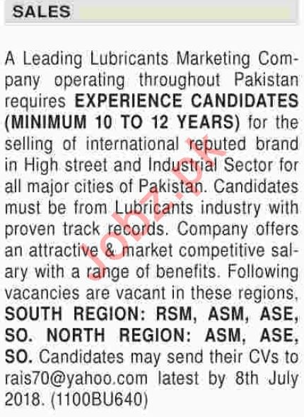 Sales Officer Jobs Opportunity in Karachi  2018