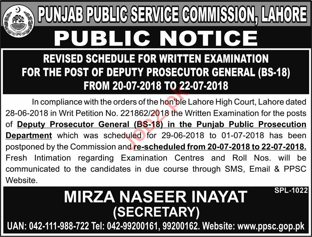 PPSC Revised Schedule of Written Test Examination 2018