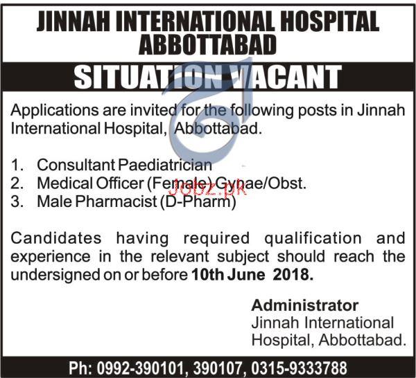 Jinnah International Hospital Abbottabad Jobs