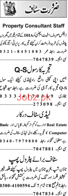 Property Executives, Ladies Staff Job Opportunity