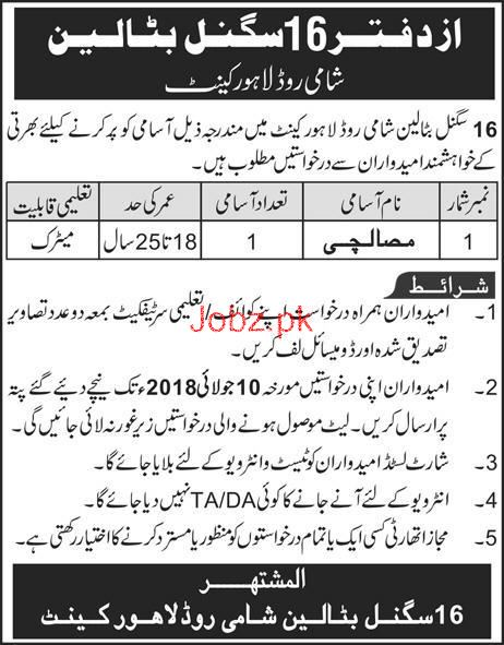 Pakistan Army 16 Signal Bataliaon Jobs