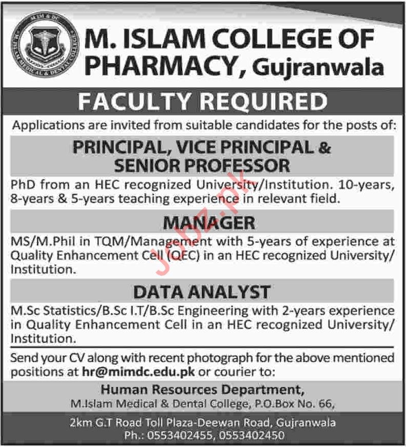 M Islam College of Pharmacy Gujranwala Jobs 2018