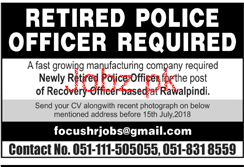 Retired Police officers Job Opportunity