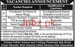 Fatima Public School & College Jobs