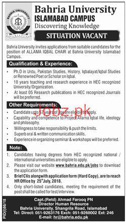 Bahria University Islamabad Campus Jobs 2018