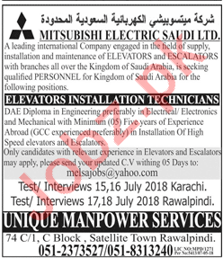 Elevators Installation Technicians Jobs 2018
