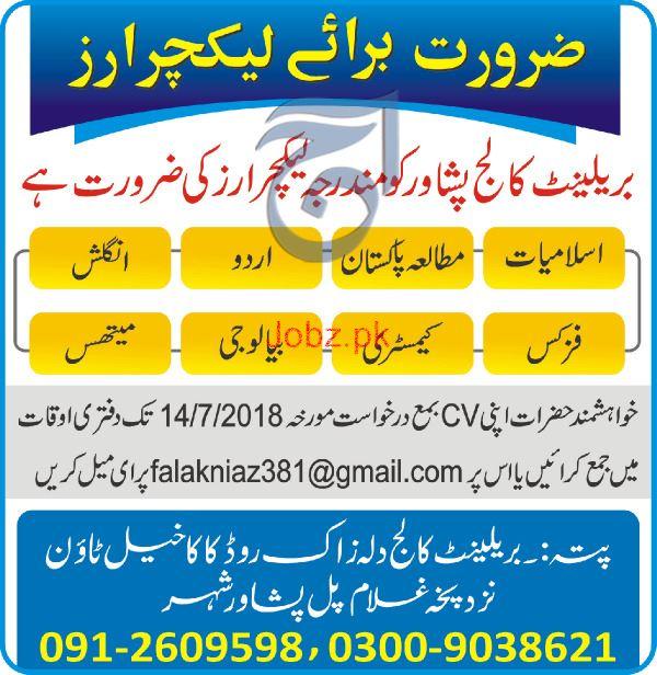 The Brilliant College Peshawar Lecturers Jobs