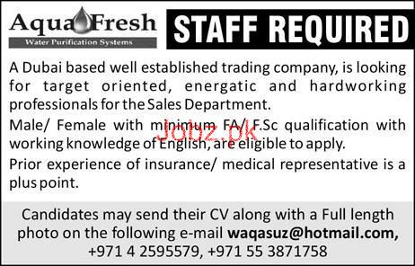 Male / Female Sales Staff Job in Aqua Fresh Water