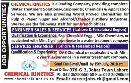 Engineer Sales & Services And Services Engineer Jobs 2018