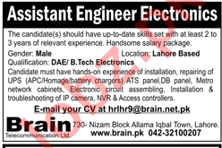 Assistant Engineer Electronics Jobs 2018 in Lahore