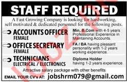 Accounts Officer, Office Secretary & Technicians Jobs 2018