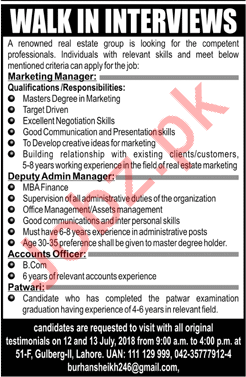 Deputy Admin Manager & Accounts Officer Jobs 2018