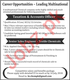 Taxation & Accounts Officer Jobs 2018 in Lahore 2019 Job