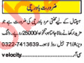 Cook Job 2018 For Hospital in Lahore