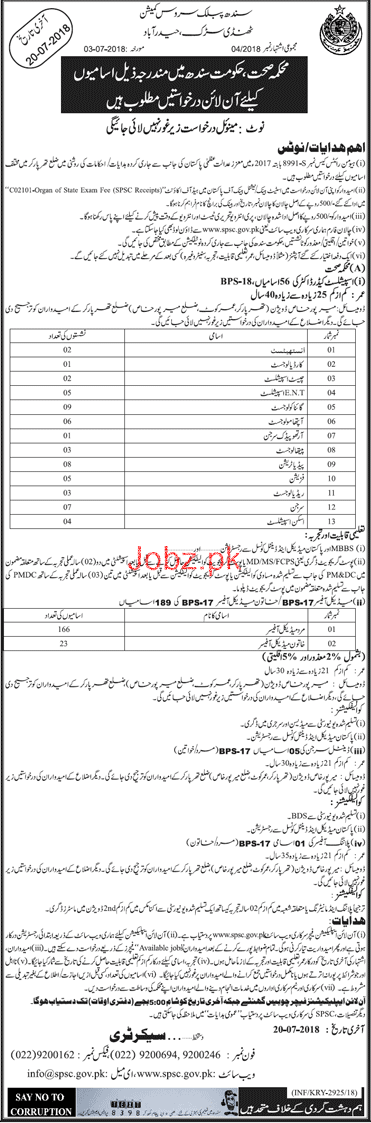 SPSC Sindh Public Service Commission Job 2018