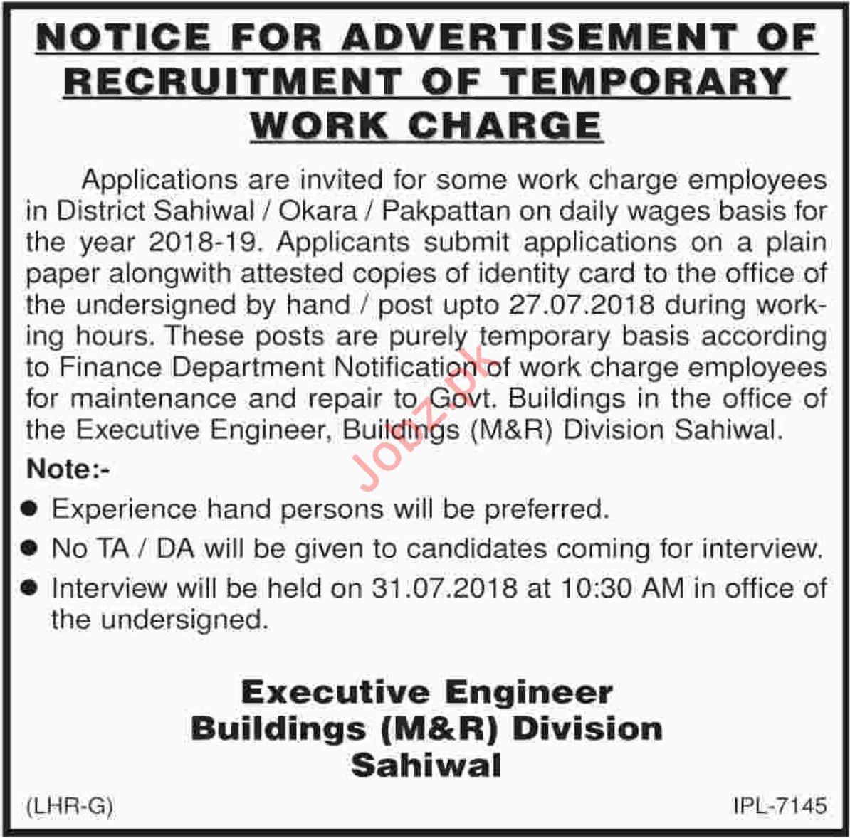 Executive Engineer Buildings M&R Division Sahiwal Jobs 2018