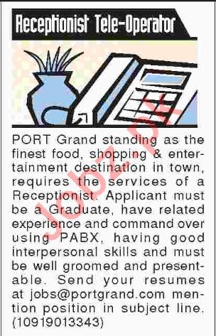 Receptionist & Telephone Operator Jobs 2018