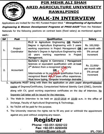 Arid Agriculture University Rawalpindi Jobs