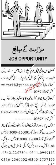 Computer Operators, Office Assistants Job Opportunity