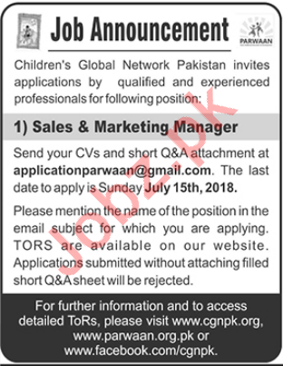 Sales & Marketing Manager NGO Jobs 2018 in Lahore
