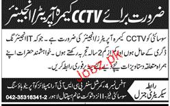 CCTV Camera Operators Engineers Job Opportunity