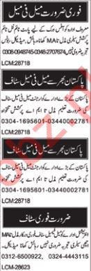 Office Staff Jobs 2018 in Multan