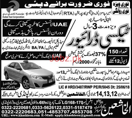 LTV Taxi  Drivers Job in Dubai Taxi Corporation