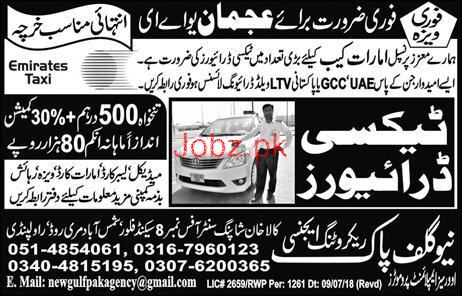 LTV Taxi  Drivers JOb in UAE Ajman