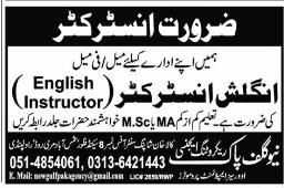 English Instructors Job in New Gulf Pak Recruiting Aency