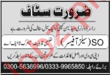 Senior Sales Officer Jobs 2018 in Abbottabad
