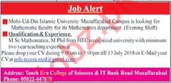 Mohi Ud Din Islamic University Muzaffarabad Jobs 2018