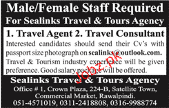 Male / Female Travel Agents Job Opportunity