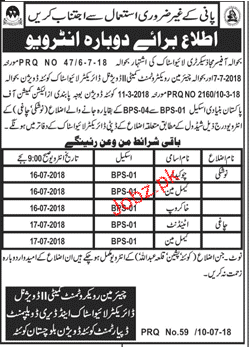 Livestock & Dairy Development Department Jobs