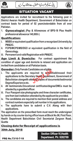 Health Department Job in Gynecologists Jobs