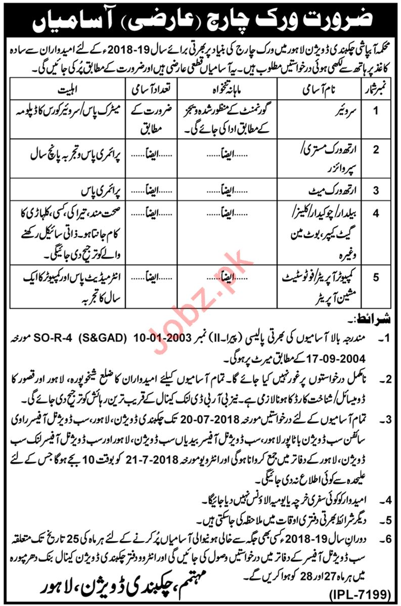 Irrigation Department Chakbandi Division Lahore Jobs 2018