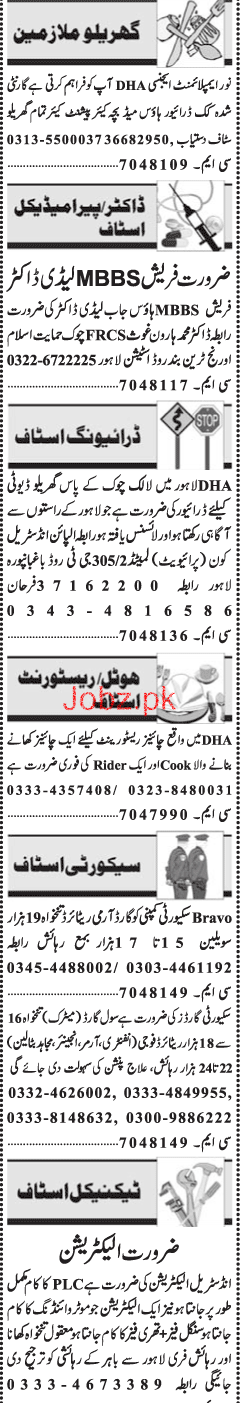 MBBS Lady Doctors, LTV Drivers Job Opportunity