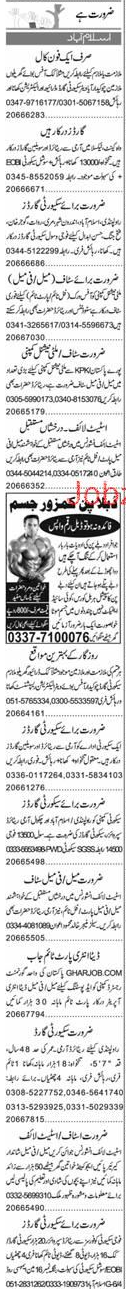 Security Guards, Electricians, LTV Drivers Job Opportunity