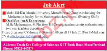 Mohi-Ud-Din Islamic University Muzaffarabad AJK Faculty Jobs