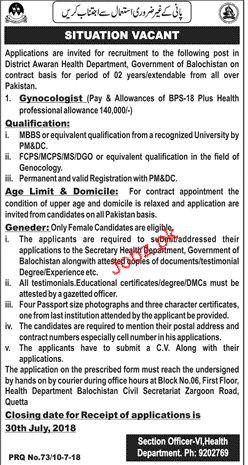 Gynecologists Job in Health Department Balochistan